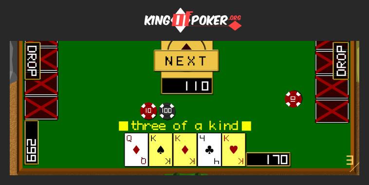 Beanie Poker : Poker à 5 cartes
